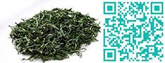 四川茶叶物联网平台