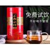 尚津正山小种红茶养胃茶叶礼盒装2020春季新茶奶茶专用250g