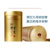 鸿雁茶叶英德红茶英红九号广东农科所出品人气口粮茶150克新金罐