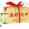 2020新茶西湖牌雨前浓香龙井茶正宗工艺250g春茶绿茶散装茶叶
