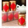 正山小种 浓香型独立罐装花香味明显 武夷红茶