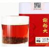 裕大祁门红茶工夫红茶下午茶 红茶茶叶掌中红茶40g