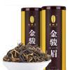金骏眉红茶散装茶叶浓香型特级正宗武夷山礼盒袋装小包