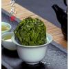 宇川安溪铁观音茶叶礼盒装2020新茶浓香型乌龙茶商务年货送礼500g
