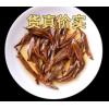 凤合堂 滇红茶特级浓香型云南凤庆散装500g滇红茶茶叶特级经典58