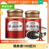 正山小种红茶茶叶浓香型正宗散装送礼密香武夷非特级2021新茶500g