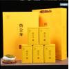 黄金芽茶叶2021新茶 明前绿茶春茶 正宗安吉特产白茶礼盒装250g