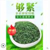 绿茶2021新茶叶毛尖茶浓香型日照充足高山云雾袋装春茶散装共500g