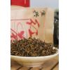 宜兴茶叶全芽红茶