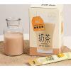 凯瑞玛奶茶袋装口味升级小包装速溶阿萨姆奶茶粉冲泡饮品奶茶店
